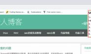一个牛B的仿站下载页面的软件
