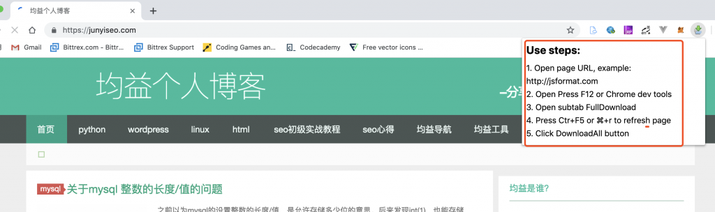 Full download JS/CSS/HTML使用图片